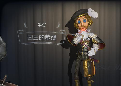 第五人格童话主题宝箱大揭秘2