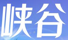 王者荣耀猪八戒视频 新英雄猪八戒技能解说视频