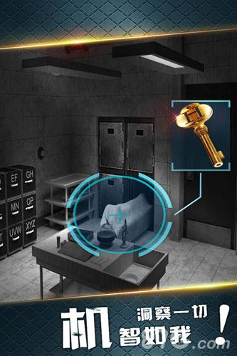 密室逃脱19离奇失踪截图2