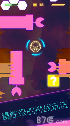 星际逃生截图2
