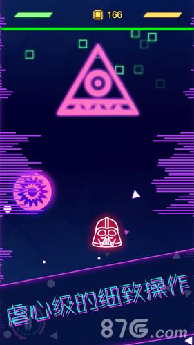 星际逃生截图3