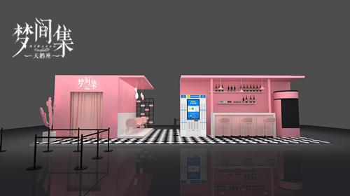 咖啡厅概念图