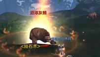 万王之王3D法师视频攻略 法师打法技巧视频