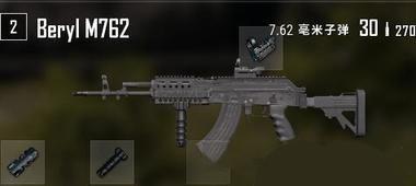 绝地求生刺激战场M762三