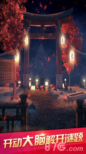密室逃脱12神庙之旅截图4