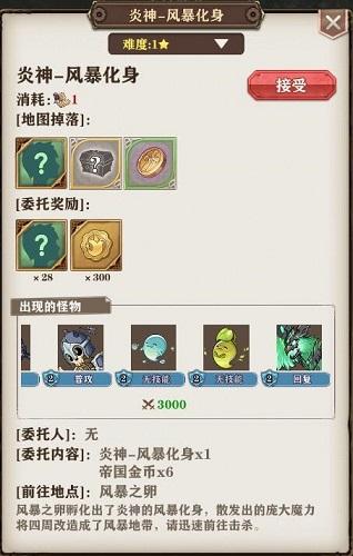 苍之纪元6