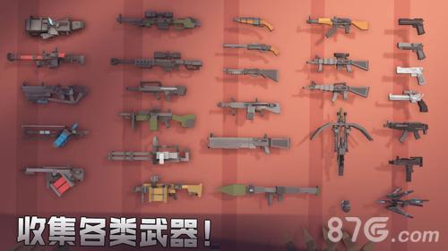 枪手:丧尸幸存者截图5