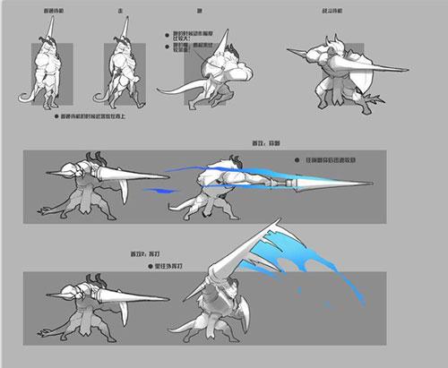 △騎士攻擊形態設定稿