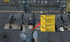 绝地求生刺激战场M762什么时候出 上线时间一览