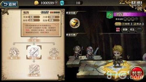 梦幻模拟战手游兵种升级