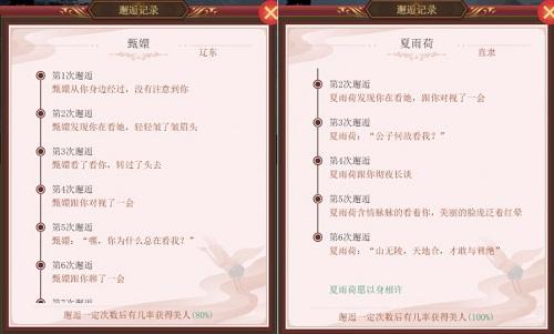 皇上吉祥2图片2