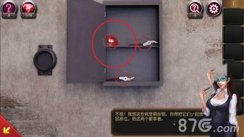 密室逃脱17宝石位置1