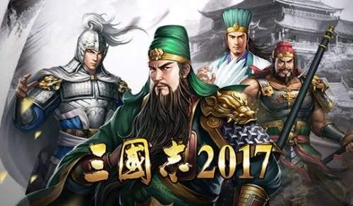 三国志2017图片6