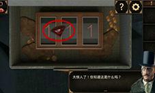 密室逃脱10红宝石在哪侦探风云红宝石位置关卡攻略
