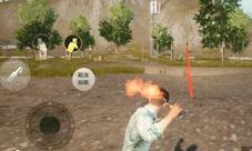 绝地求生刺激战场燃烧瓶怎么打爆 打爆燃烧瓶攻略