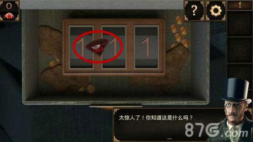 密室逃脱10红宝石位置攻略