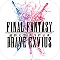 最終幻想:勇氣啟示錄安卓版