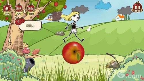 史小坑的小苹果第1关