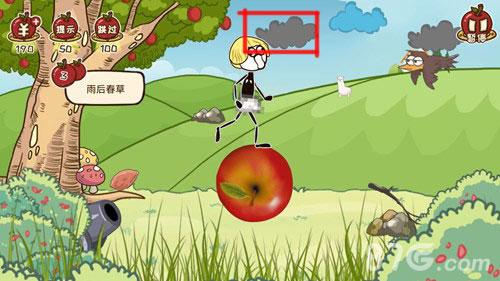 史小坑的小苹果第3关1