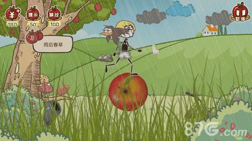 史小坑的小苹果第3关2