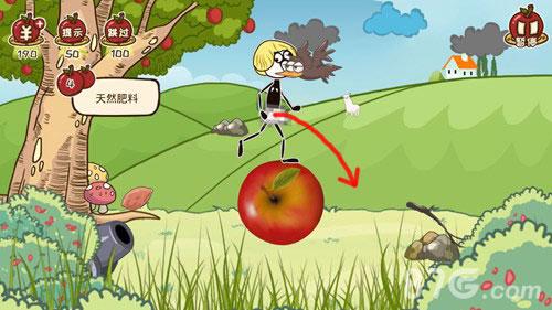 史小坑的小苹果第4关1