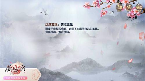 锦绣未央8
