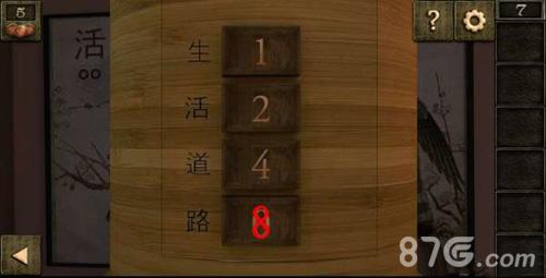 密室逃脱12第7关图文攻略