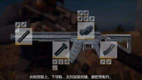 绝地求生刺激战场新枪MK47实战测评2