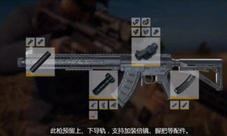 绝地求生刺激战场新枪MK47实战测评 最难用的武器莫属
