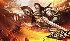 李毅大帝PK被秀 仙峰《烈焰武尊》操作为王