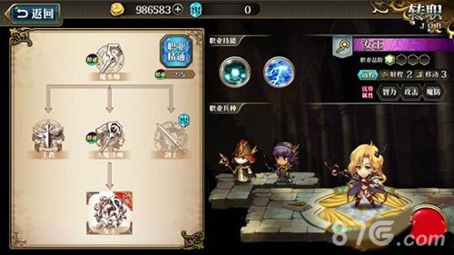 梦幻模拟战手游伊梅尔达转职攻略 伊梅尔达转职推荐