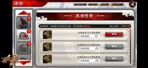 三国志大战M2