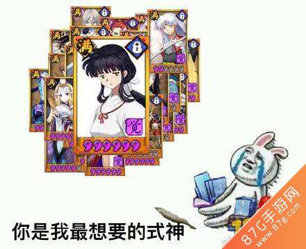 阴阳师新SSR桔梗上线3