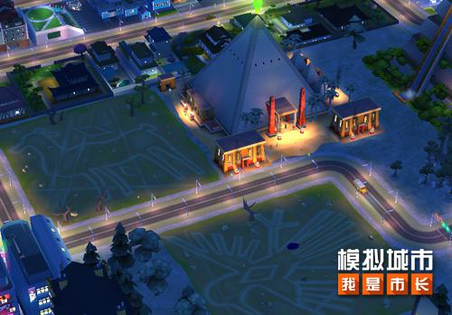 模拟城市:我是市长2