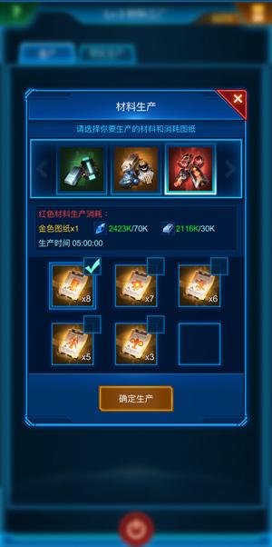 永利402网站 4