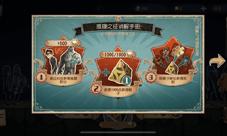 最后的冲刺《第五人格》第三赛季冲刺活动已开启