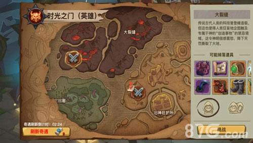 贪婪洞窟2英雄模式1