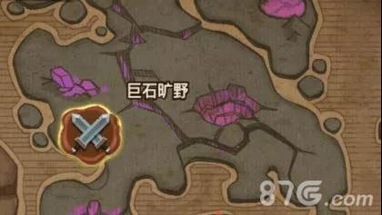 贪婪洞窟2英雄模式3
