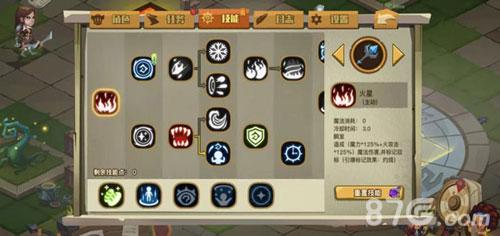 贪婪洞窟2英雄模式6