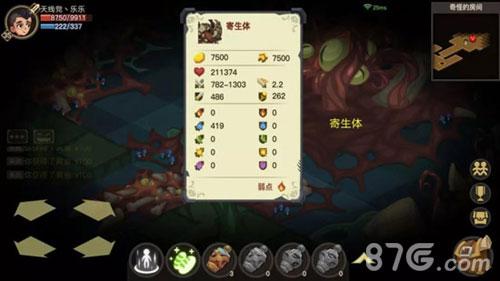 贪婪洞窟2英雄模式区别3