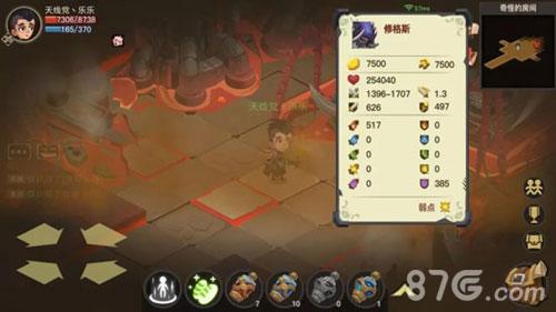 贪婪洞窟2英雄模式区别4