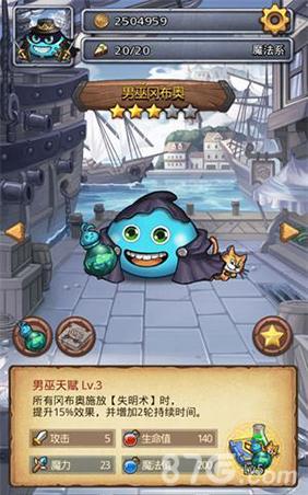 不思议迷宫男巫冈布奥