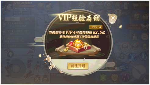 永利国际402娱乐官网 3