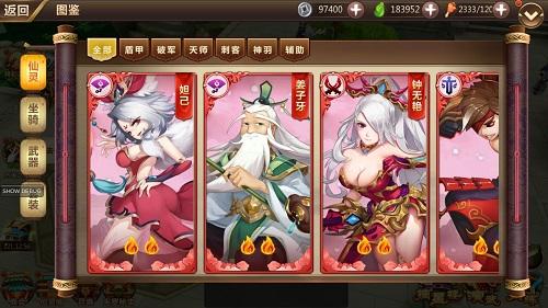 魔法仙灵3