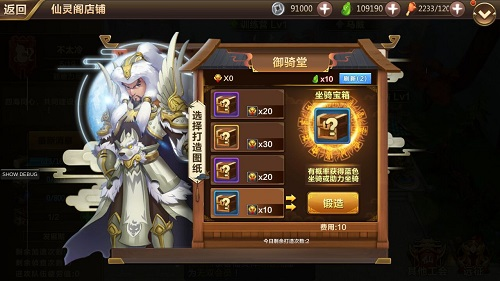 魔法仙灵5