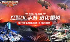 红警OL手游游戏CG 10月17日不删档开启