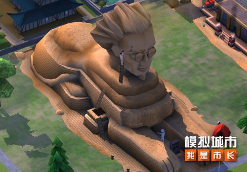 《模拟城市:我是市长》新赛季探访古埃及文明