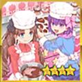 厨房糕点师