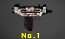 绝地求生刺激战场射速最快的武器枪械盘点 钢枪最爱