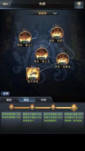 澳门新永利官网 4